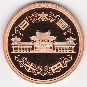 価値 年 の 円 10 玉 号 ある プレミアがつく硬貨の年号と種類は?