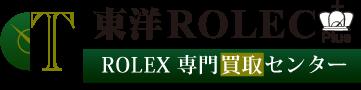 東洋ROLEC